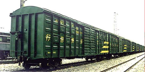 covered railway car