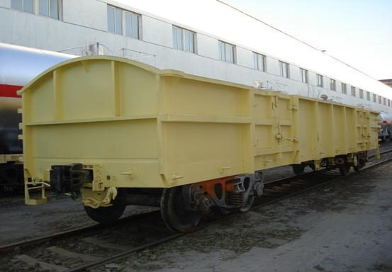 c45 open top railway wagon